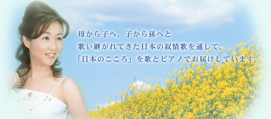 大村みのりオフィシャルサイト